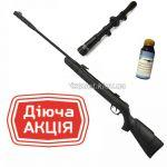 Акція Kral AI-001 Gas Piston